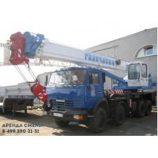 "Автокран Камаз ""Галичанин"" 32 т 31 м"